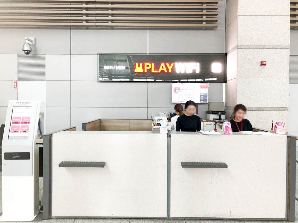 incheon airport, Seoul WiFi Egg